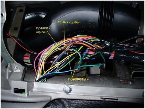 Как подключить сигнализацию схема фото 35