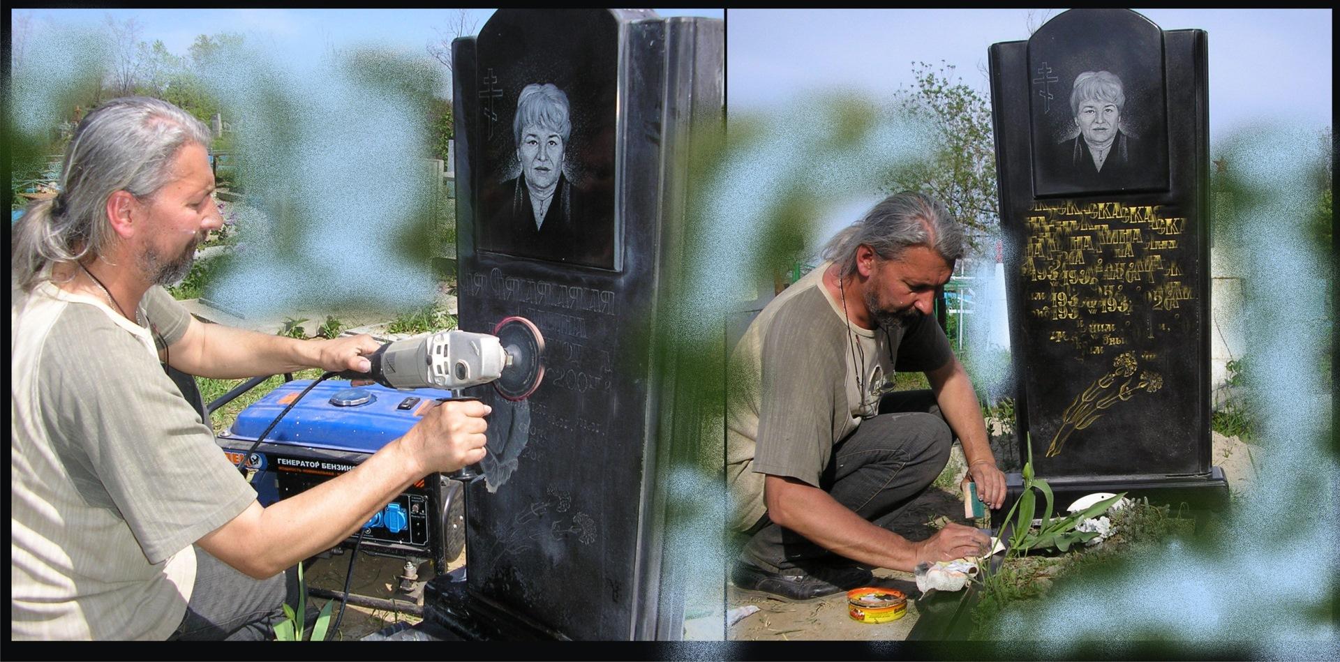 лига делать ли фото на памятник купить товары надежных