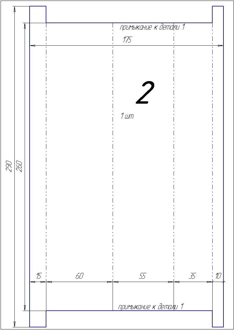 Чертеж адаптера салонного фильтра своими руками ваз 2115