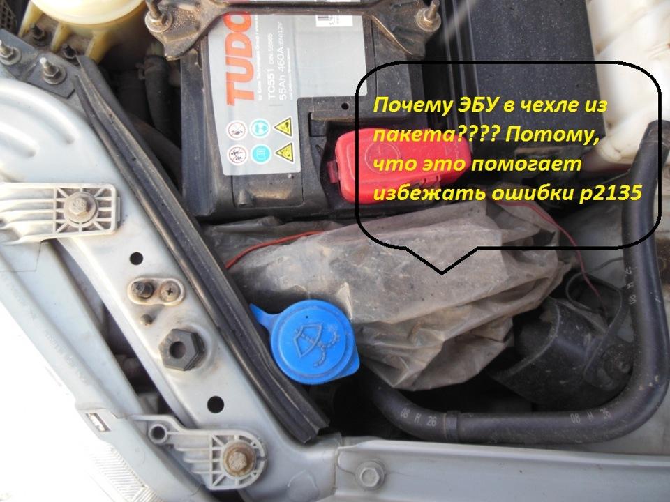 проблема с кондиционера chevrolet aveo обороты двигателя