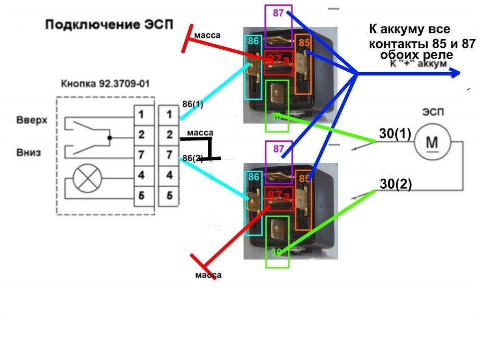 Схема для подключения ЭСП с