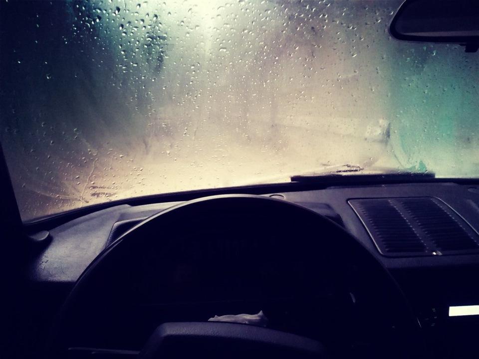 вместе запотевают окна в машине картинки территории страны