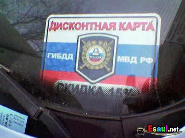 проститутка 500 р москва
