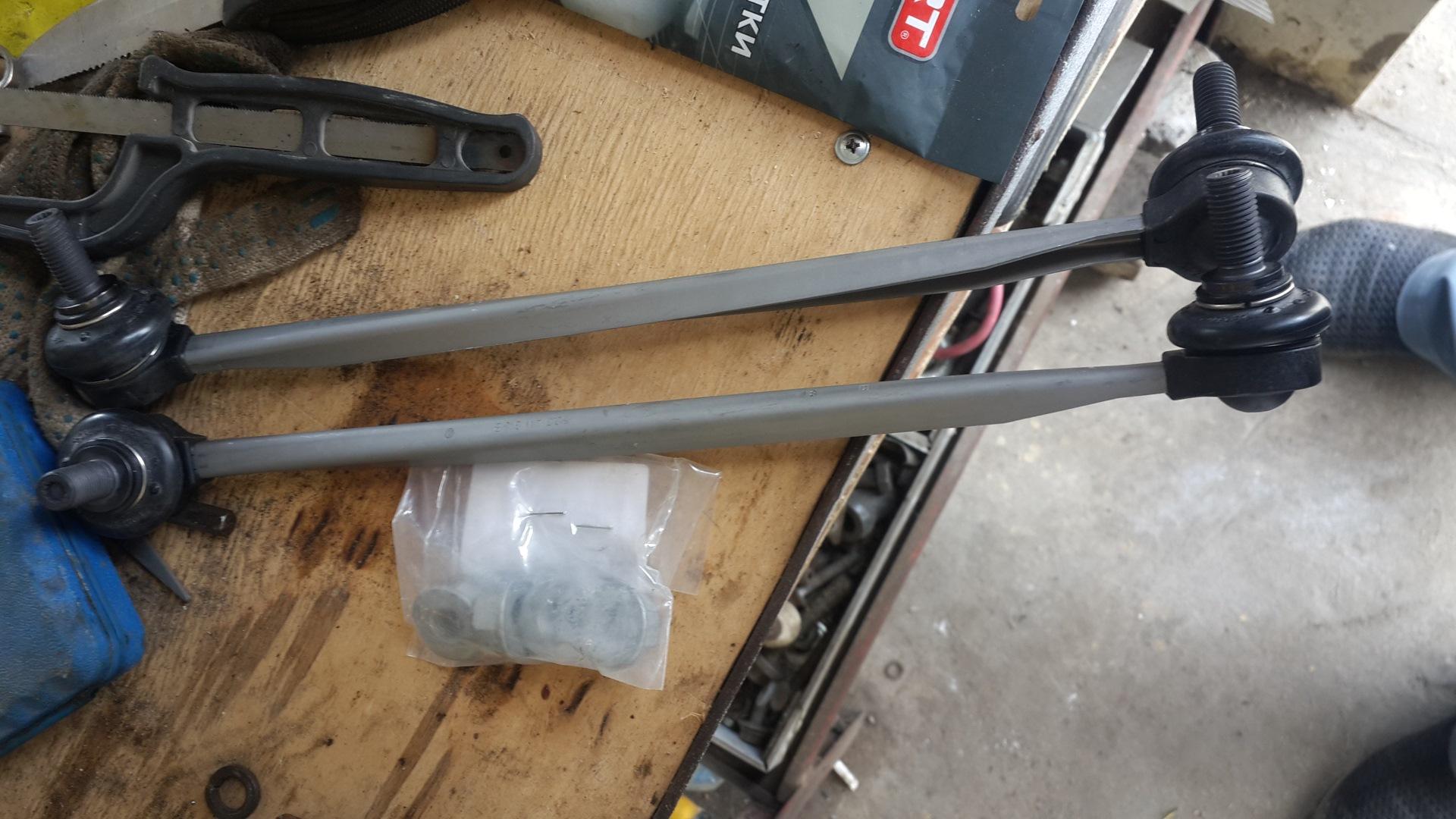 Замена стабилизатора октавия а7 Замена цилиндра сцепления skoda yeti