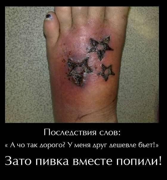 Домашняя работа: Гид по культуре татуировок в домашних. - Furfur