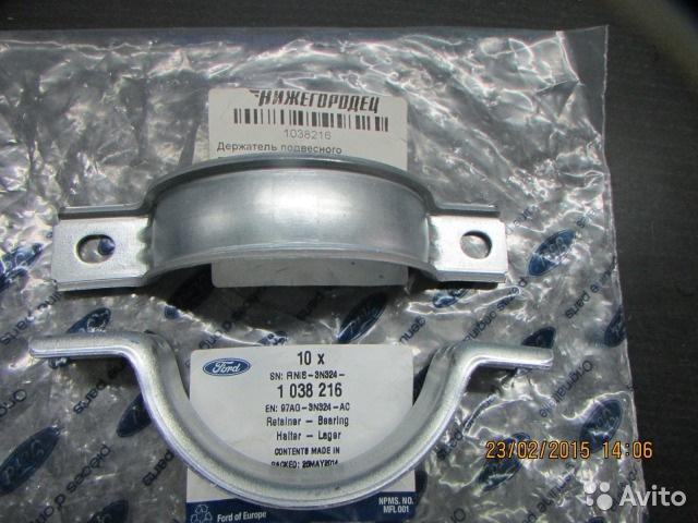 podvesnoy-podshipnik-na-ford-fokus-1-tsena