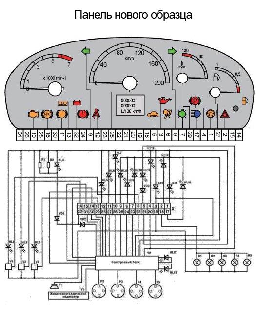 Подключение на ВАЗ 2110