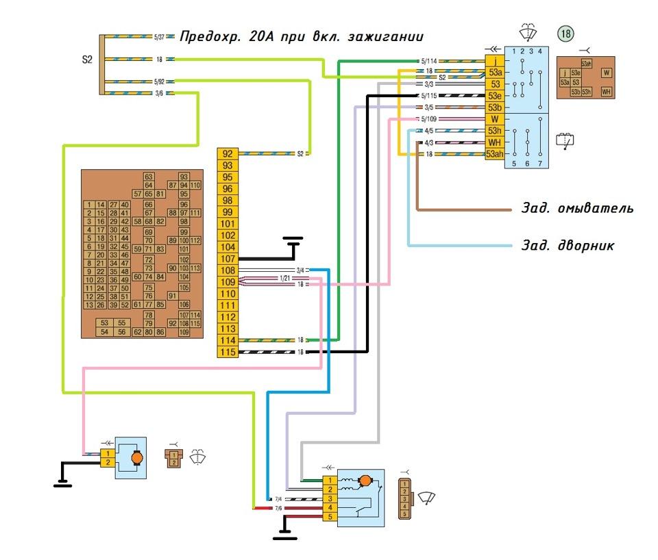 Схема дворников 21213