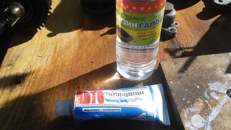 Как сделать жидкий силиконовый герметик