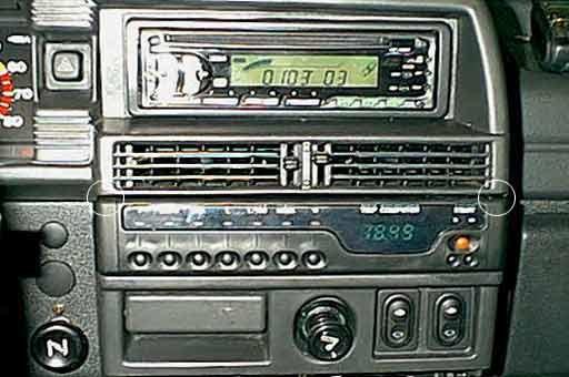 бортовой 93 мк инструкция компьютер