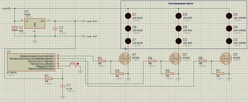 Rgb контроллер своими руками 12 вольт 48