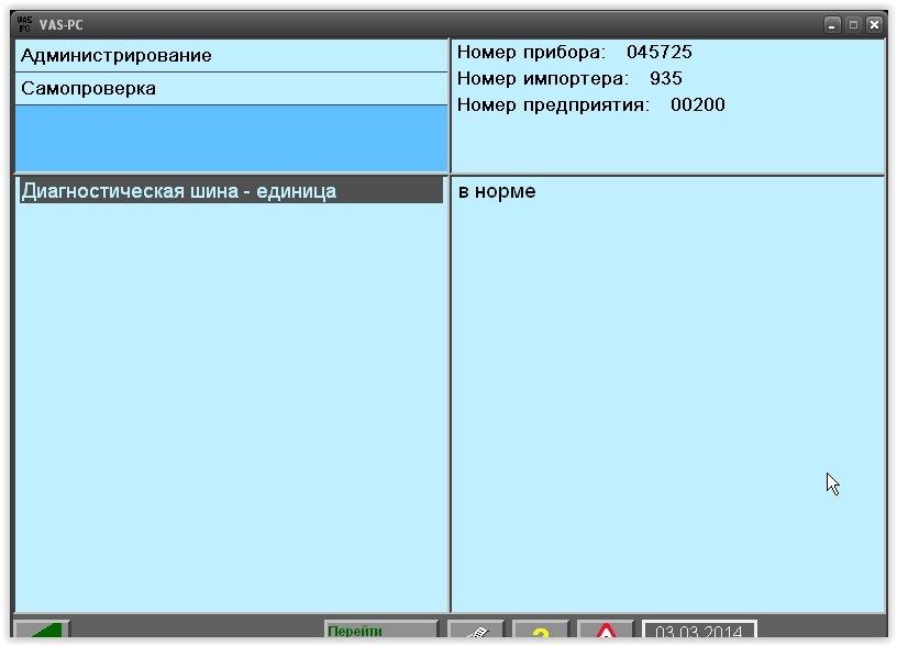 online Barrierefreies Webdesign 2006