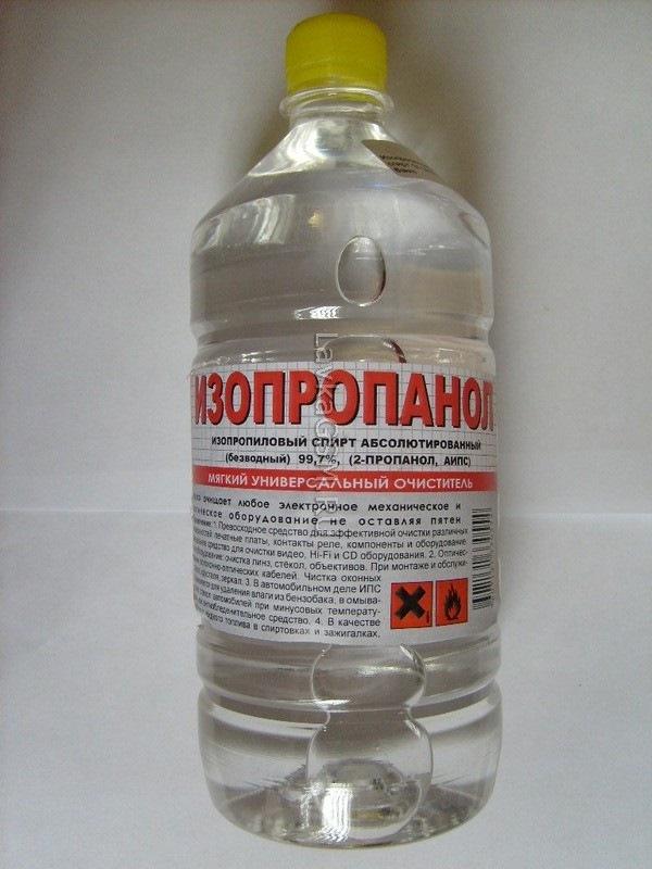 Нитрометан в домашних условиях