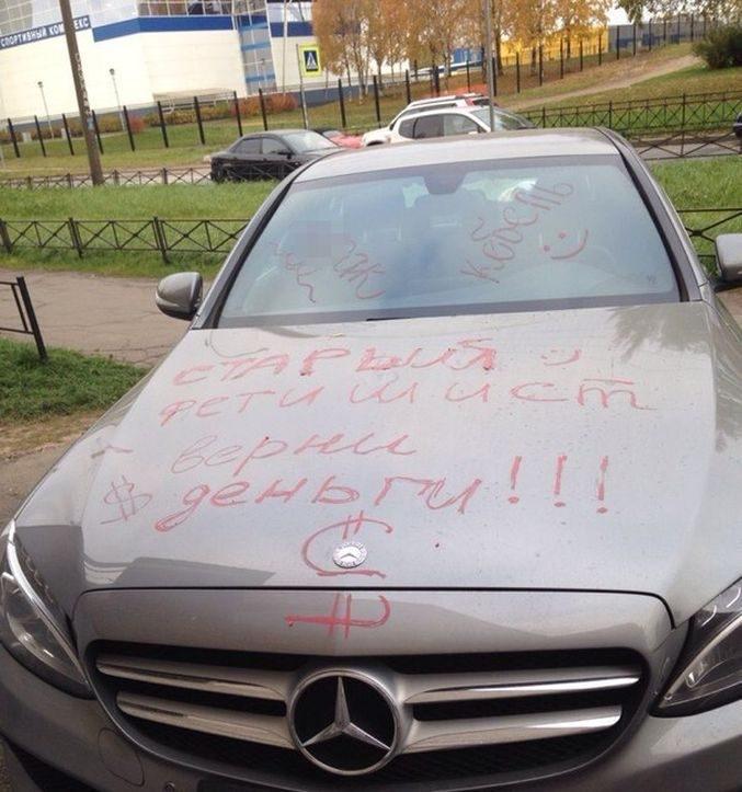 Картинки машин с надписью это тебе