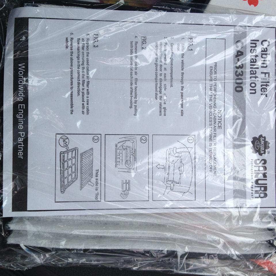 инструкция по замене фильтр салона toyota