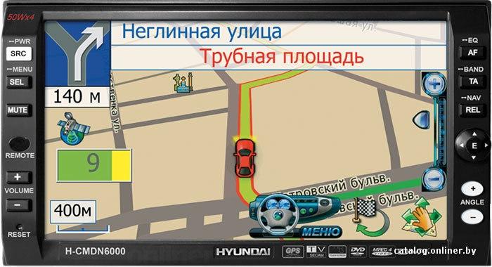 hyundai h-cmdn6000 не работает tv