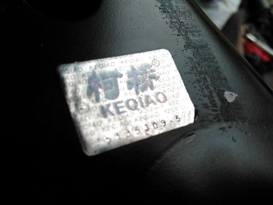 Рычаг передней подвески чери тигго т11
