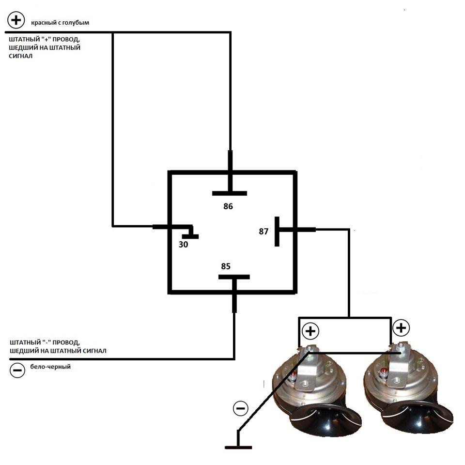 Схема подключения звукового сигнала фото 911
