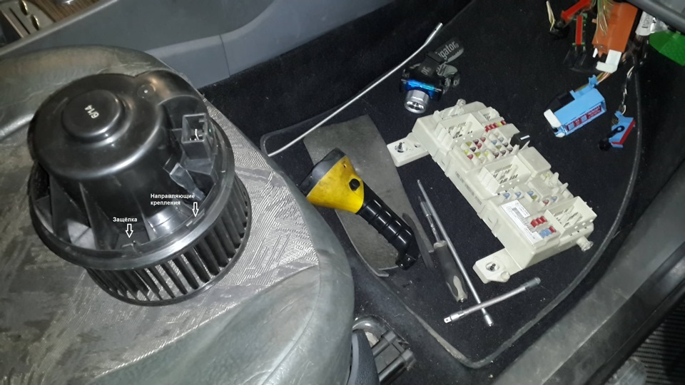 Замена вентилятора печки форд Установка и замена гофры глушителя а4