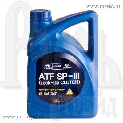 жидкость акпп митсубиси sp3 hyundai starex