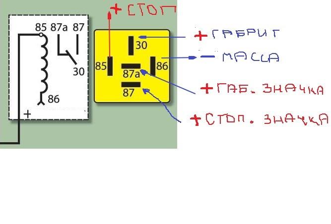 Схема подключения светящегося