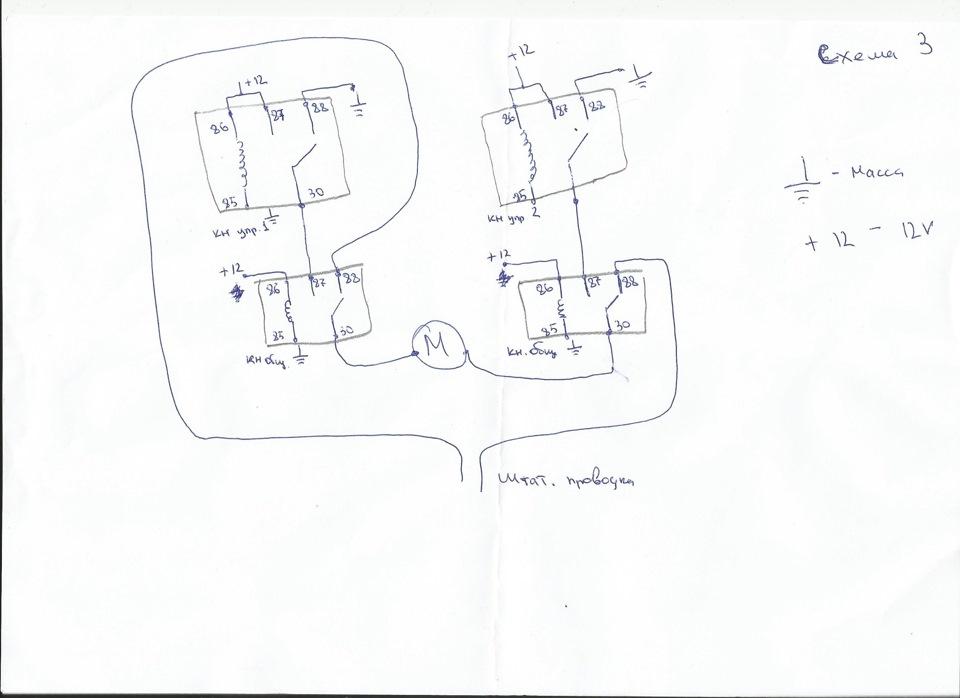 Схема управления мотором замка