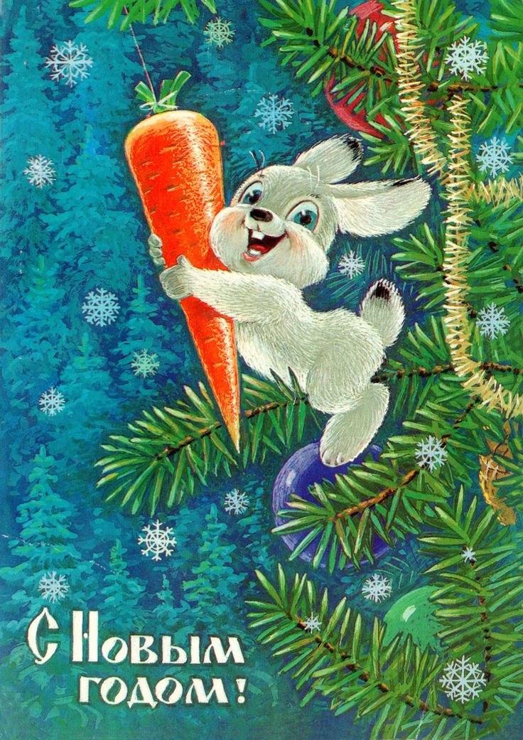 Новогодние открытки художник зарубин