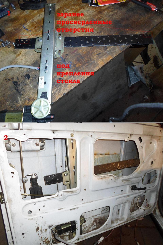 Двойное остекление( установка) - бортжурнал Лада 2105 Дед-мобиль 1999 года на DRIVE2