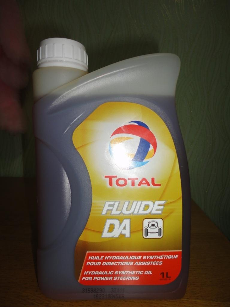жидкость гур citroen/peugeot fluide da 9730a5