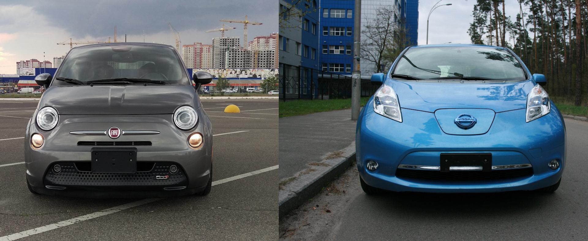 Появился у нас еще один электромобиль в семье это Nissan Leaf Sl 2017 года