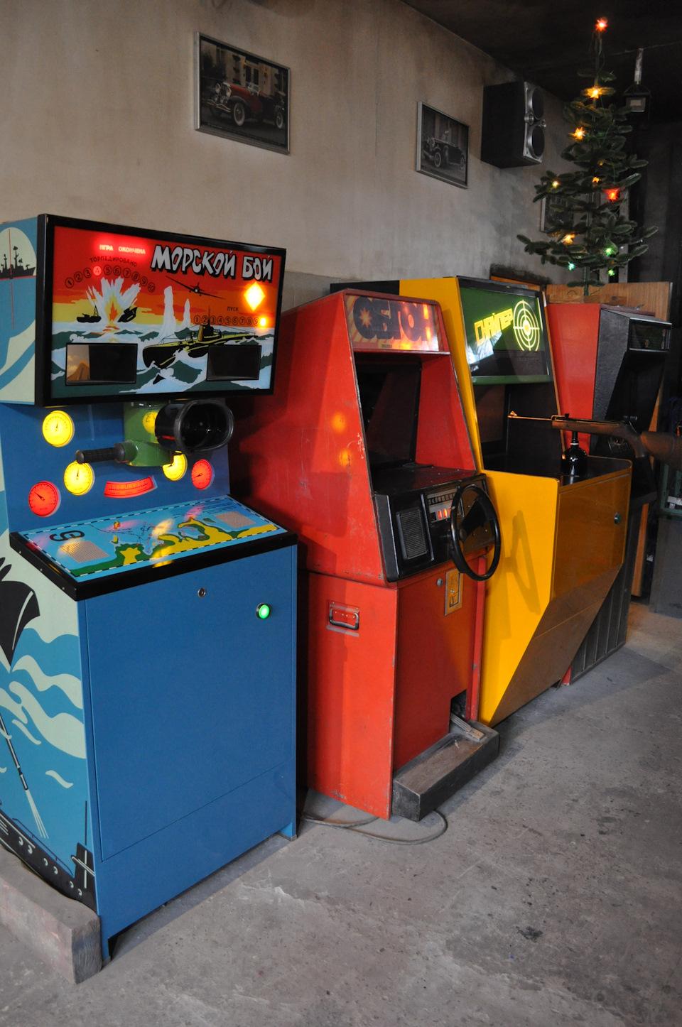 детские игровые автоматы советские