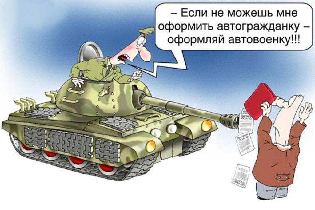 Рисунки прикольного танка