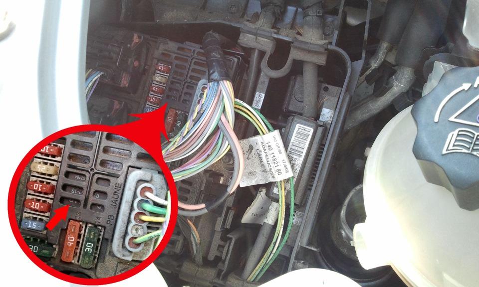 коммутатор-переключатель оборотов вентилятора с кондиционером фиат добло