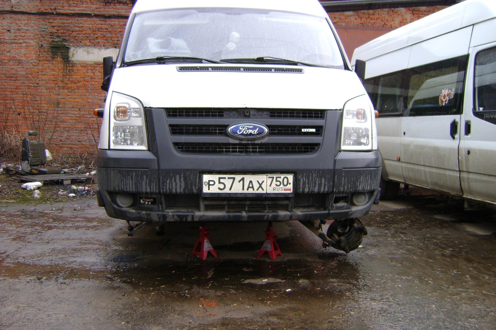 замена пружины передней форд транзит
