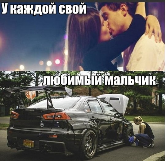 Как сделать чтобы девушка тебя полюбила