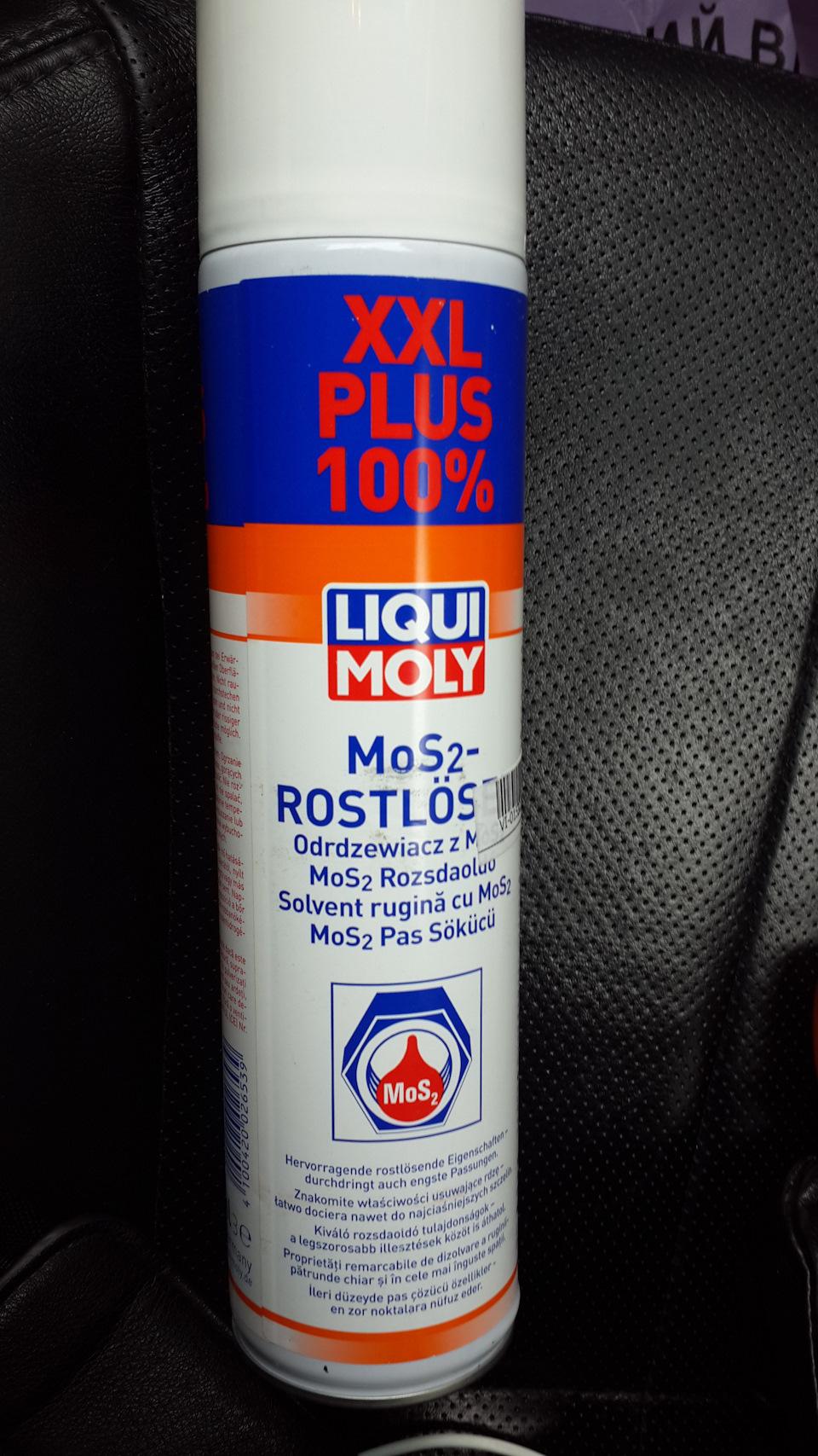 Растворитель ржавчины liqui moly с молибденом