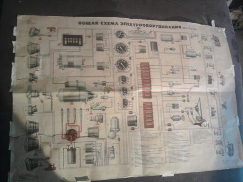 Схема электрооборудования 2103.