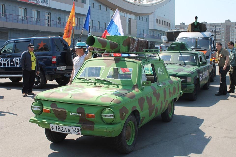 Машины с картинками с днем победы