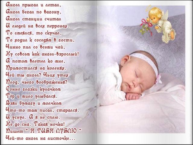 Поздравления матерям родивших детей