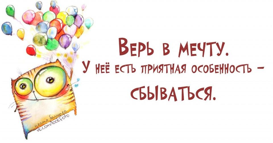 статьи мотивирующие открытки на день рождения каждую формочку маслом