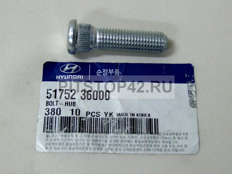 4d8841es-960.jpg