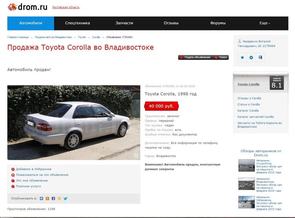 Дром спецтехника владивосток продажа авто запчасти для корейской спецтехники в иркутске