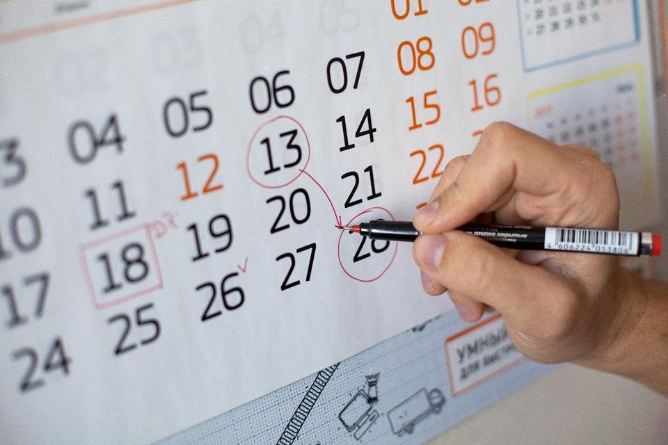 Картинки с датами календаря, для мужа