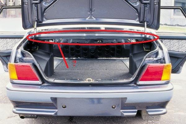 Как сделать открытия багажника
