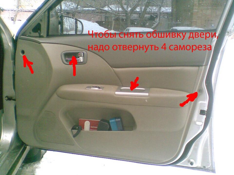 Как отремонтировать внутреннюю ручку открывания двери на чери фора