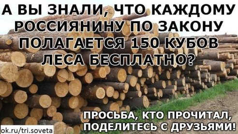 Закон о ближнем свете фар россия