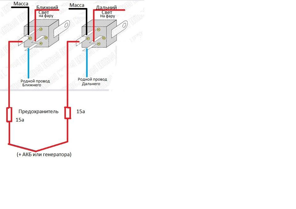 Схема подключения реле фар ближнего света фото 527