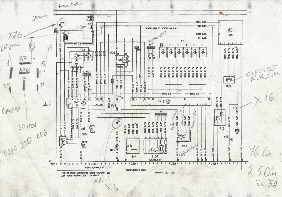 опель омега а электросхема эбу л3-джетроник