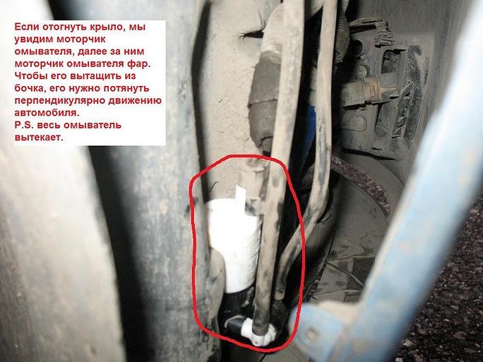 отремонтировать насос омывателя ветрового стекла ситроен с4
