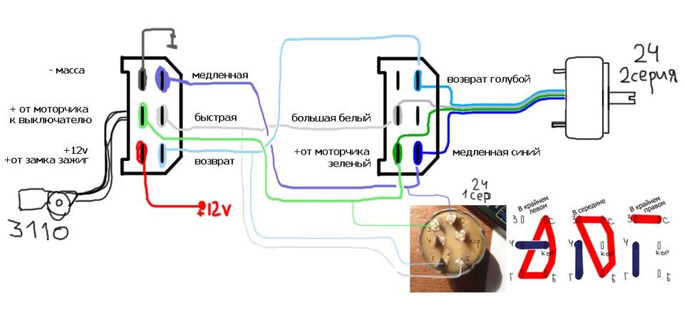 волга схема цвета проводов